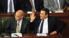 Tunisia MPs OK 2015 budget which sees 3 pct growth