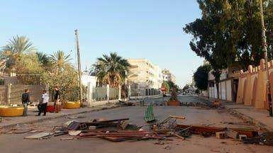 الأمم المتحدة: انعدام الأمن في ليبيا يهدد دول الجوار