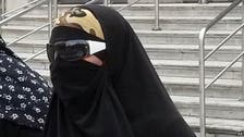 UK court jails woman who promoted jihad on social media