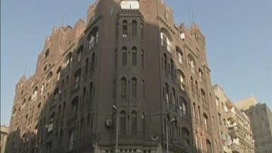 مصر.. 150 مليون جنيه لتطوير مبانٍ تاريخية