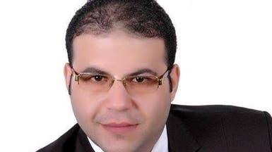 إيقاف 1077 جمعية في مصر.. لإضرارها بالأمن القومي