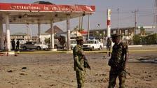 Suicide bombing in Nigeria kills 7: police, witnesses