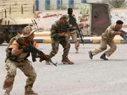 العراق.. الجيش يحرر مناطق بالقرب من هيت ومحيط حديثة