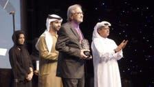 مهرجان دبي يفتتح دورته الـ11 بتكريم لمصر والهند