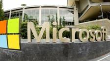 """""""مايكروسوفت"""" تخطط لإنشاء أول مركز ابتكار للمرأة بمصر"""