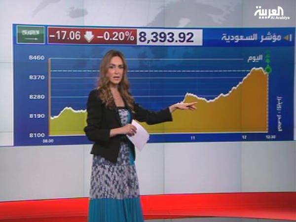 saudi market2