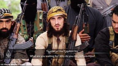 سر داعش وراء تفضيل المقاتلين الأجانب!
