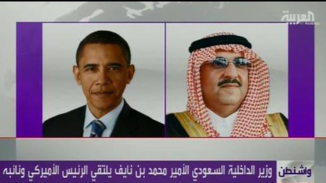 أوباما والأمير نايف