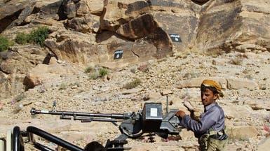 مقتل 6 من الحوثيين في كمين برداع وسط اليمن