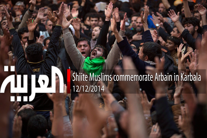 Millions of Shiite Muslims commemorate Arbain in Karbala