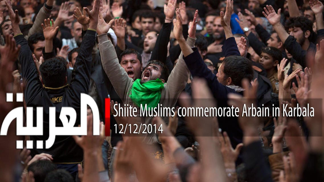 Millions of Shiite Muslims commemorate Arbain in Karbala