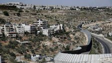 Officials: Israeli settlements squeezing Palestinian tourism