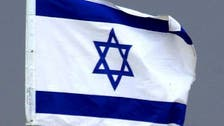 Greece condemns gun attack on Israeli embassy