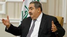 Iraq seeks delay of $4.6bn Kuwait war reparation