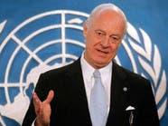 دي ميستورا يتسلم تصورا جديدا للحل في سوريا
