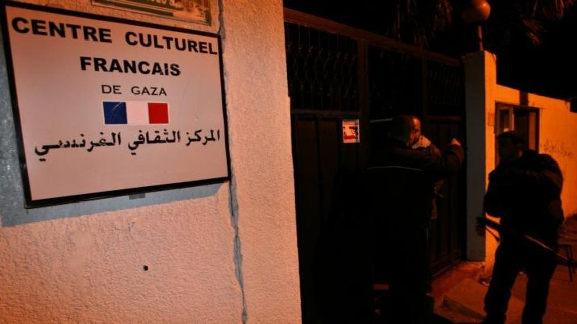French Cultural Centre in Gaza City REUTERS
