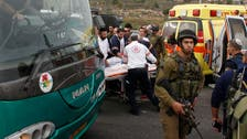 Palestinian injures five Israelis in acid attack