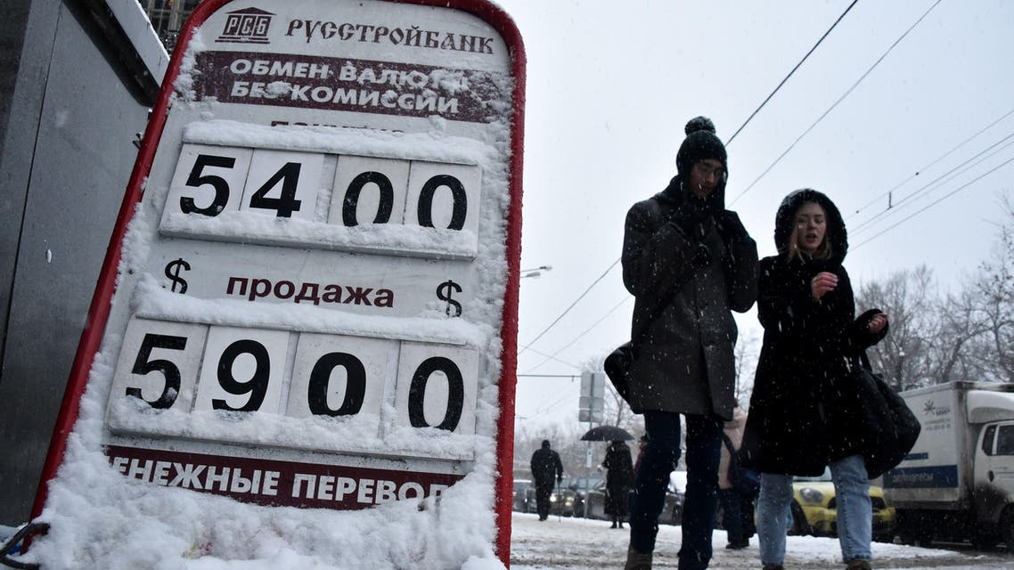 Russia gas prices AFP