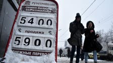Oil prices fall further after IEA cuts forecast
