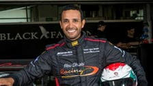 Gulf 12 Hours race sees limited number of Arab teams