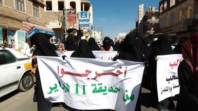 أبناء تعز يتظاهرون رفضا لتواجد الحوثيين في مدينتهم