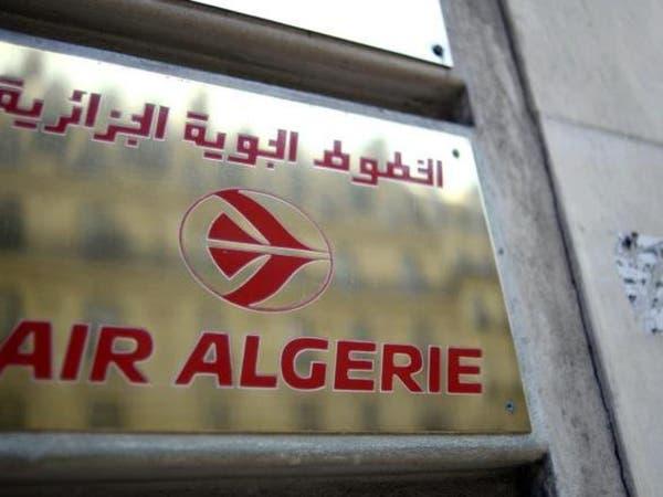 الجزائر تعلِّق رحلات الطيران إلى ليبيا