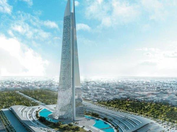 شركة سعودية تبني أعلى برج بأوروبا وإفريقيا في المغرب