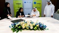 Saudi Broadcast Corporation, twofour54 set up training academy
