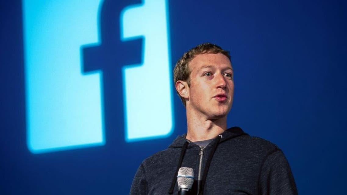 zuckerberg courtesy bkmag