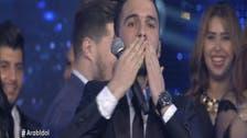 Video: Syrian Hazem Sharif wins top Arab singing competition