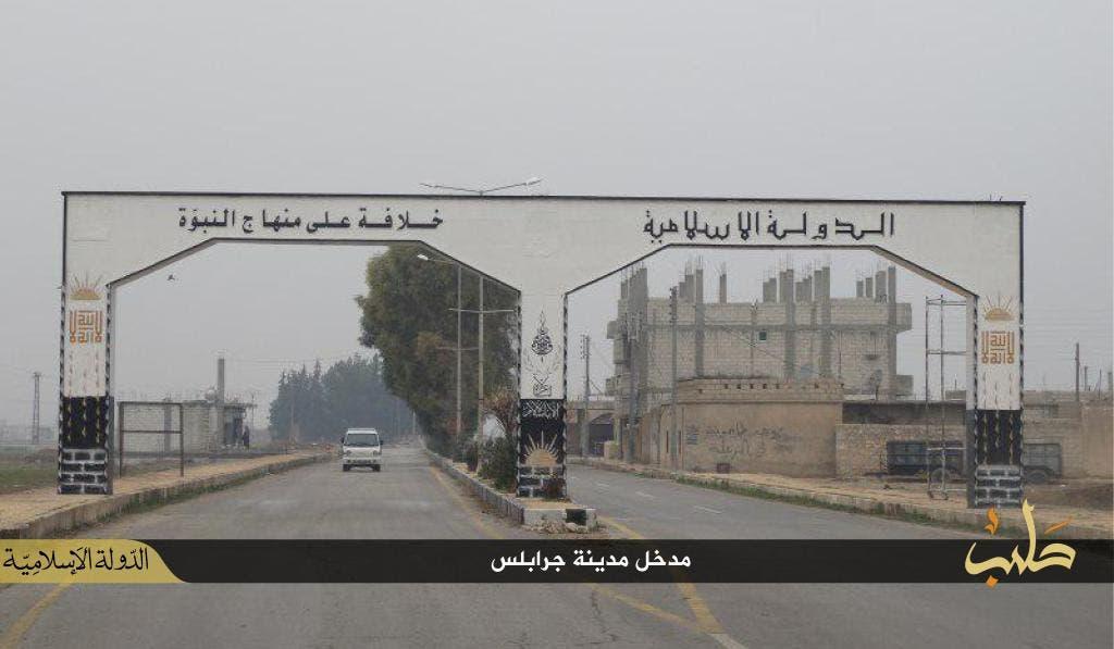 دولة داعش في جرابلس السورية