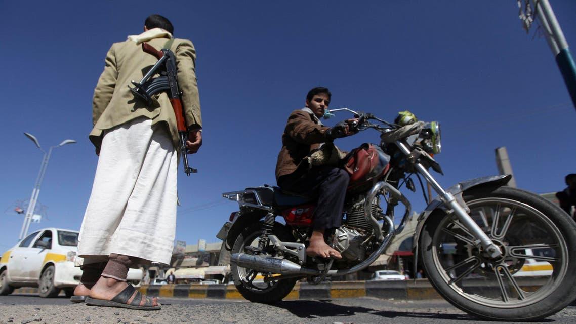 اليمن حوثيون 3