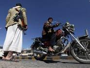مقتل 35 باشتباكات بين الحوثيين والقبائل في رداع
