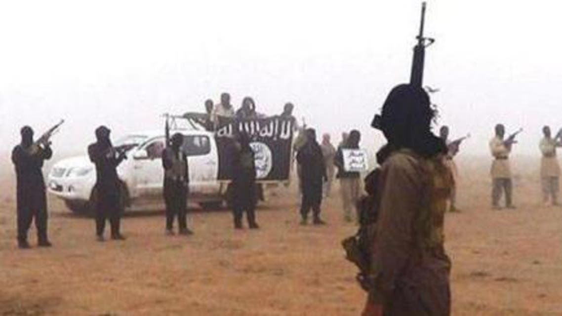 تدريب داعش