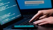 Iran hackers may target U.S. energy, defense firms, FBI warns
