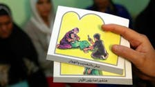 Egypt court agrees to hear appeal on FGM acquittal verdict