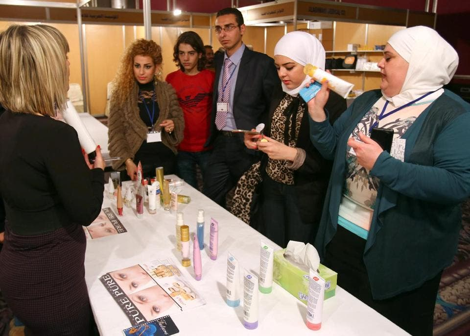 Syrian women beauty AFP