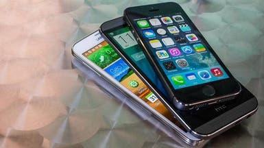 تقرير: عدد الهواتف الذكية سيصل لـ2.16 مليار في 2016