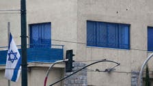 U.N. stresses need to catch attackers of Israel embassy