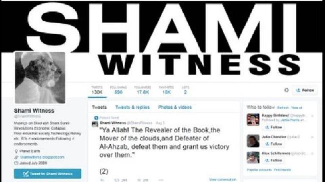 Shami Witness Twitter