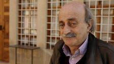 Veteran politician: Legalize marijuana in Lebanon