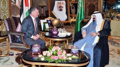حداد في أغلب الدول العربية حزناً على الملك عبد الله