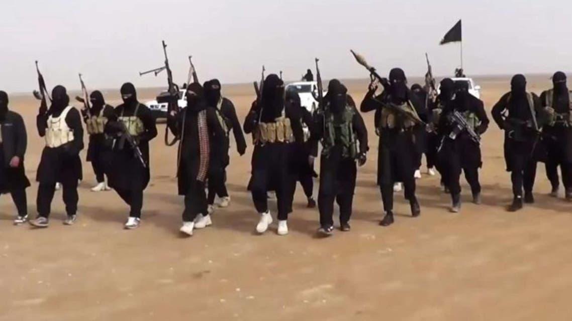 AFP ISIS