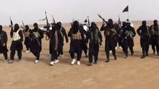 ISIS 'police' official beheaded, says monitoring group
