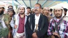 'حدیدہ' میں حوثیوں کا نیا گورنر مقرر، مخالفین پر حملے