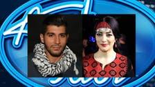 هل تعتقل إسرائيل أحد مشتركي أراب أيدول؟