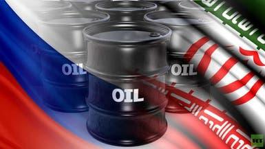 بوخضور: إيران وروسيا سبب إغراق الأسواق بالنفط