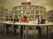 كازخستان تعزز موقعها في التنمية البشرية