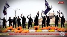 داعش نے 13 سنی قبائلی موت کے گھاٹ اتار دیے