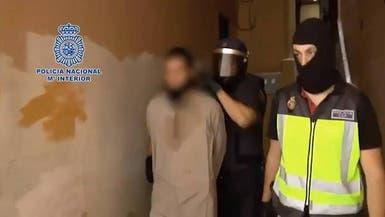 تفكيك خلية تجند مغربيات في صفوف داعش